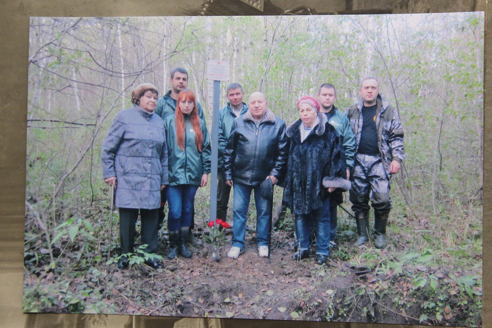 В 2019 году Михаил Абрамов побывал на месте гибели отца. Фото: Владимир Смоляков