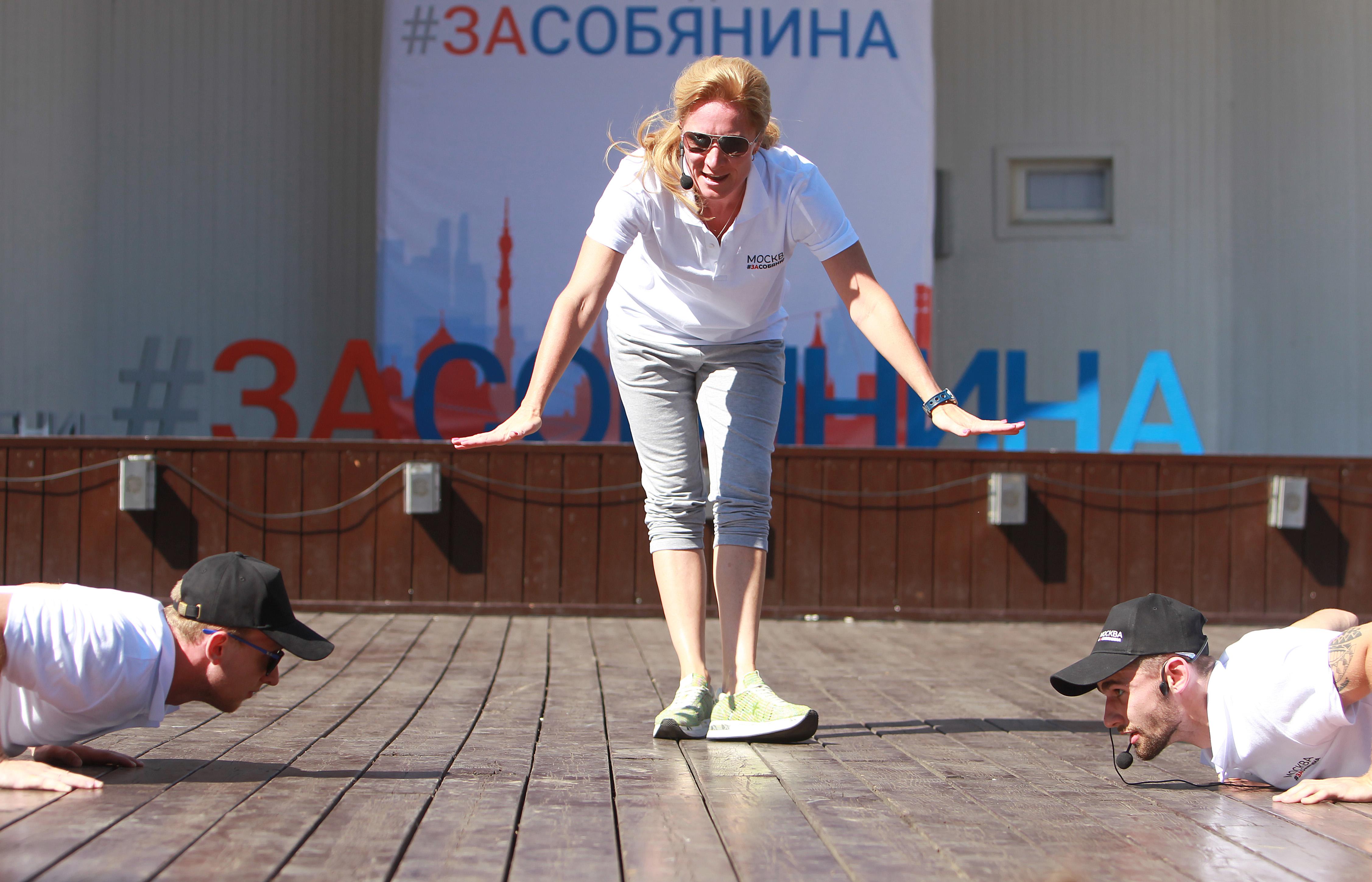 Депутат МГД Киселева: Бесплатные спортивные занятия проходят в 23 столичных зонах отдыха