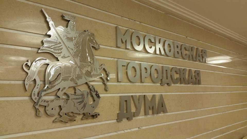 Депутат МГД Олег Артемьев отметил влияние астрономии на интерес молодежи к естественным наукам