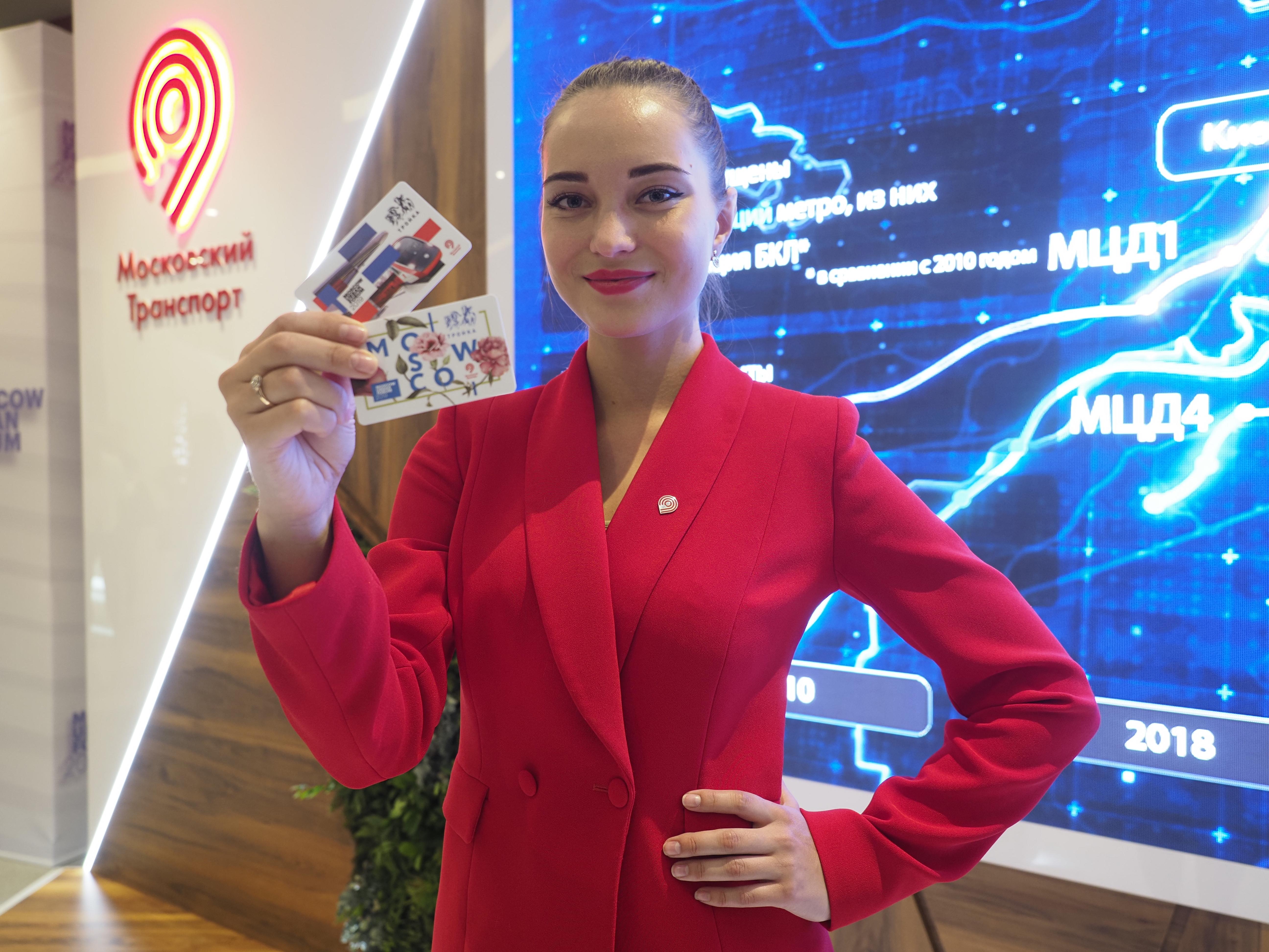 Московские пассажиры оплатят мобильную связь благодаря «Тройке»