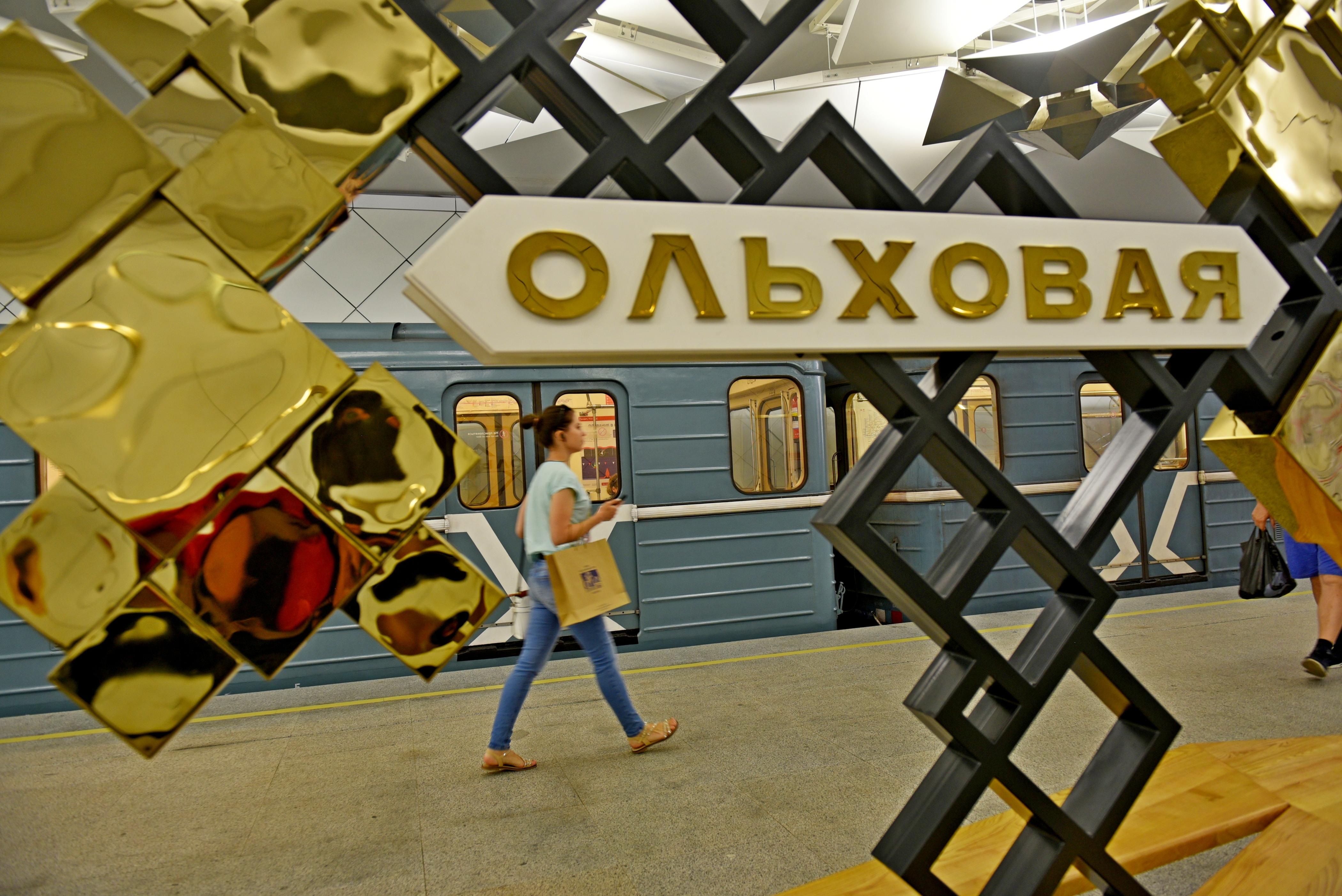 Четыре станции Сокольнической линии метро закроют до 11 августа