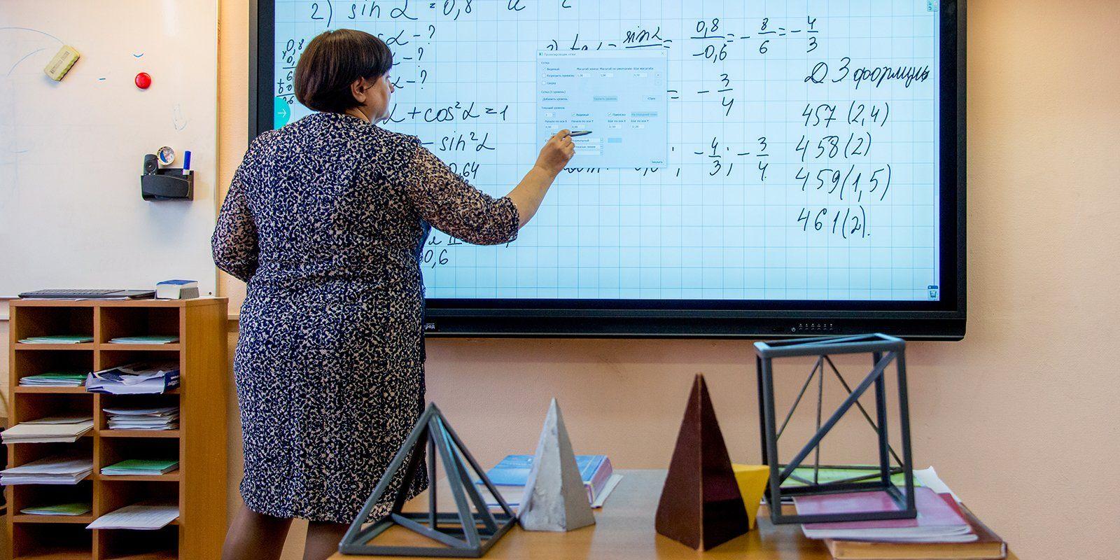 Все работники системы образования в Москве прошли тестирование на COVID-19