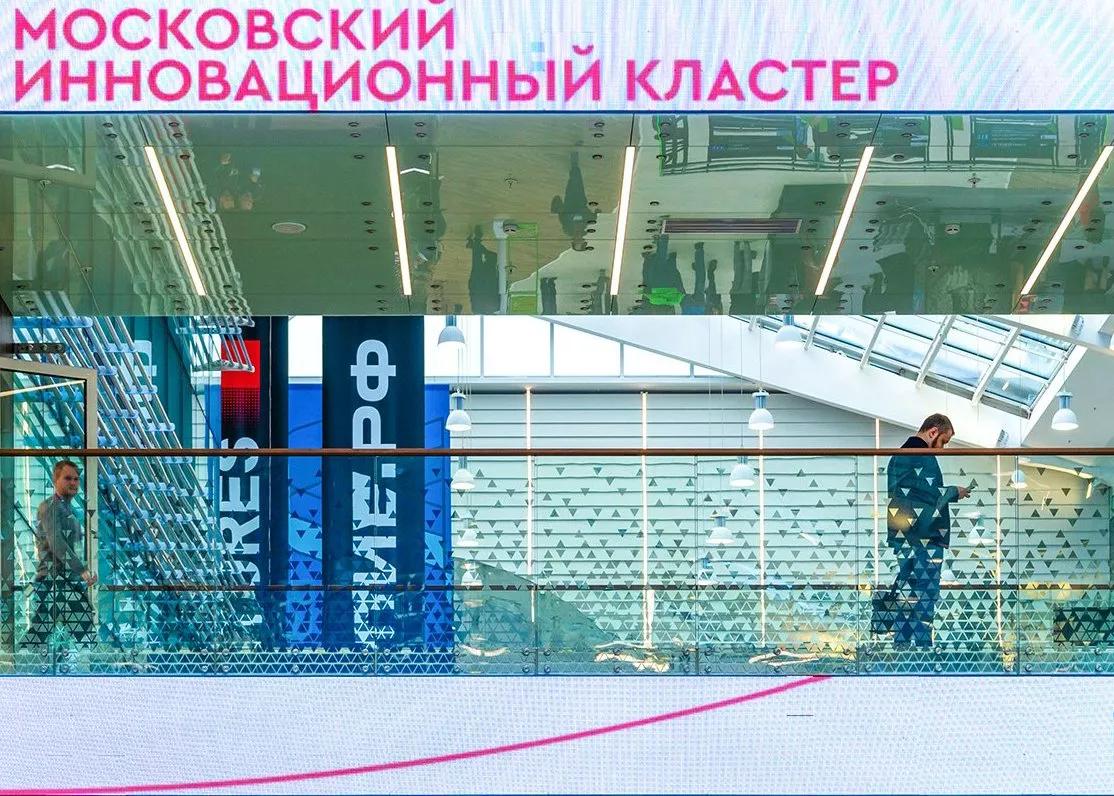 Наталья Сергунина: Компании из 73 регионов стали партнерами МИК