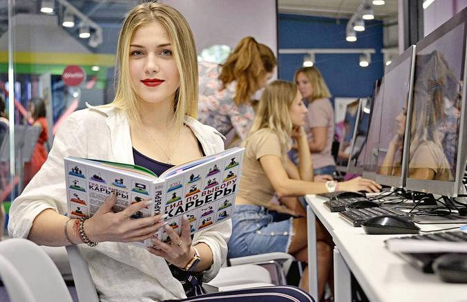 Лекции и развивающие тренинги организовали в комплексе «Техноград» на ВДНХ