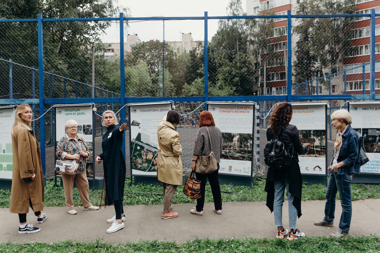 Совместный проект жителей и архитекторов создали в рамках «Моего района»