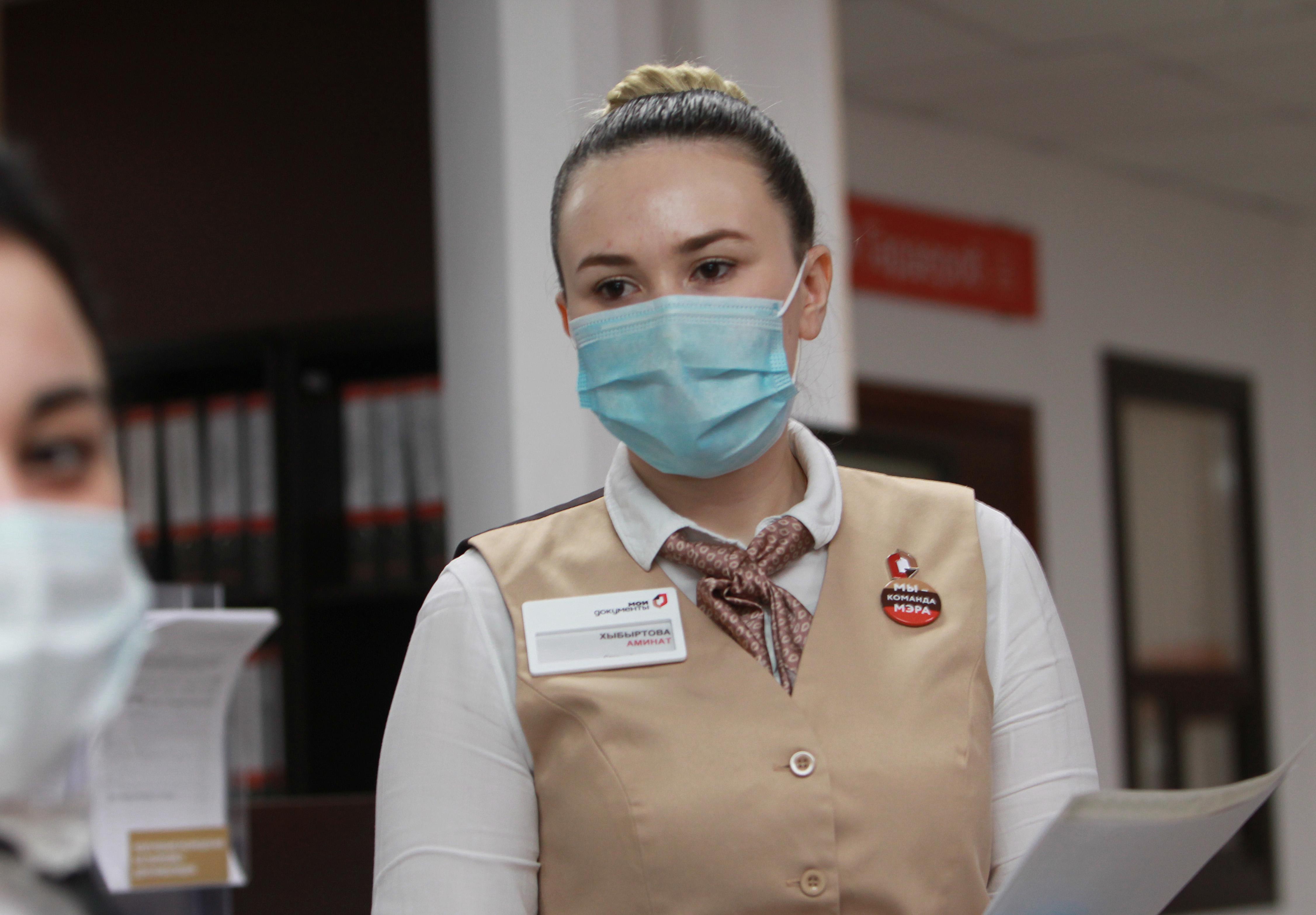 Москвичам рассказали о самых популярных пакетах документов в центрах госуслуг