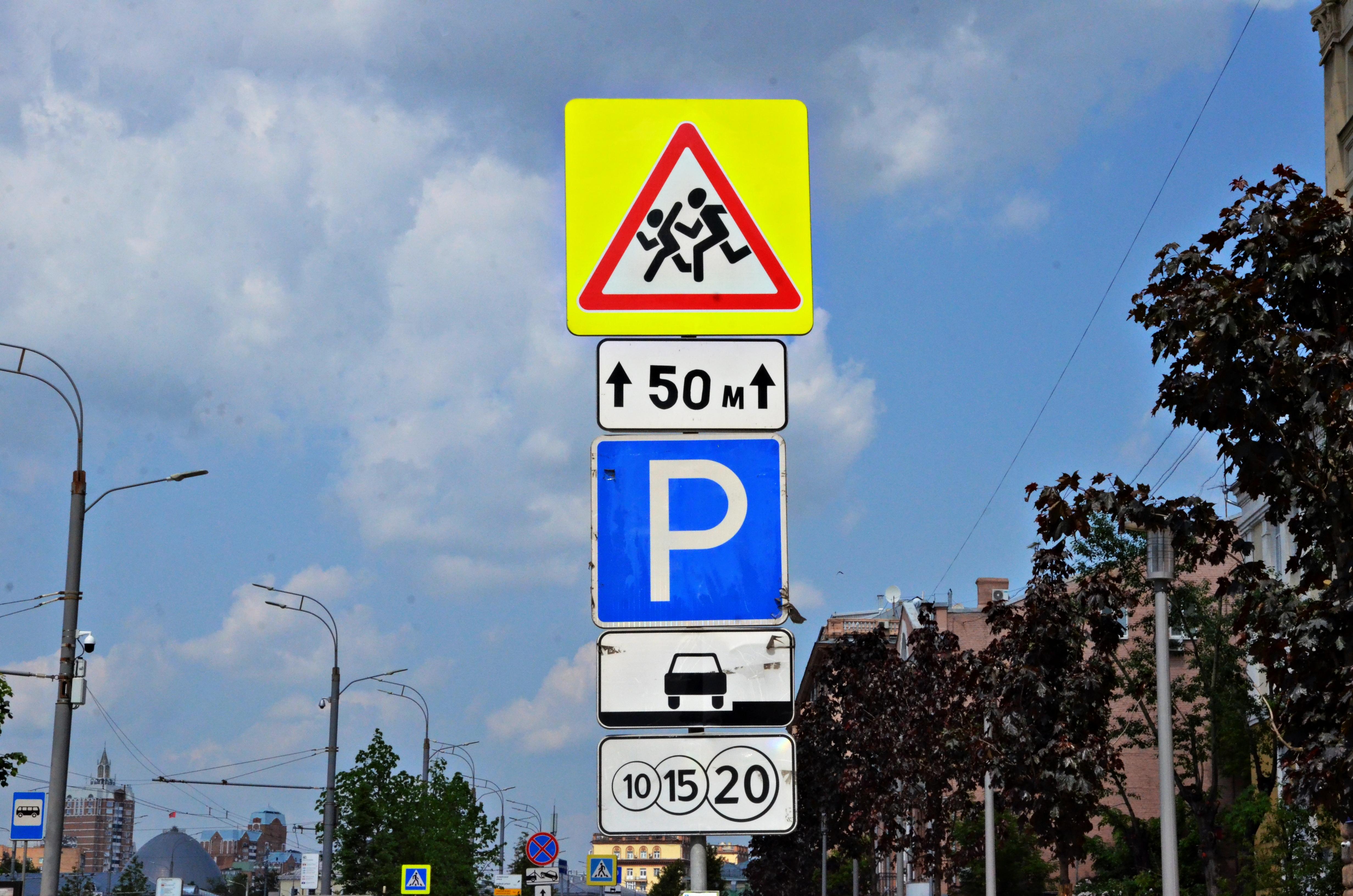 Благоустройство парковочного пространства проведут в Краснопахорском