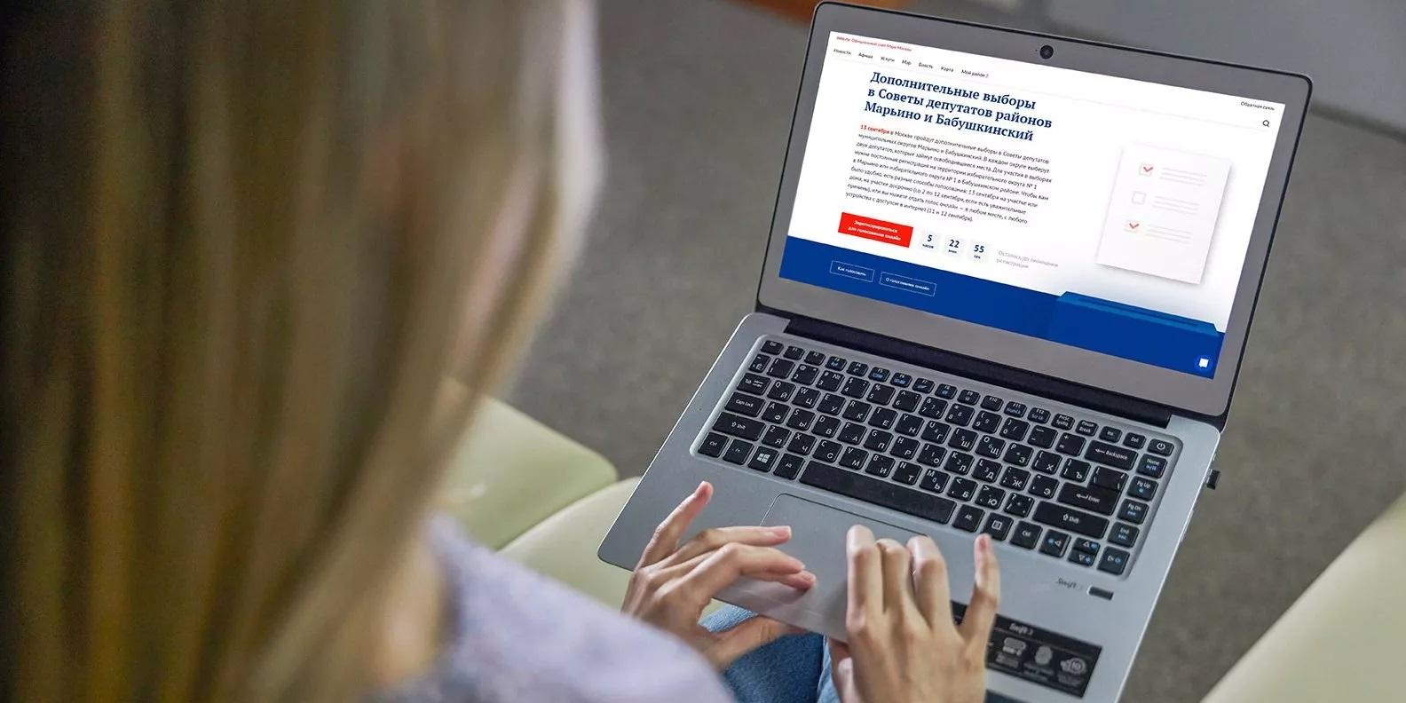 МГИК разделили ключ шифрования для онлайн-голосования на довыборах