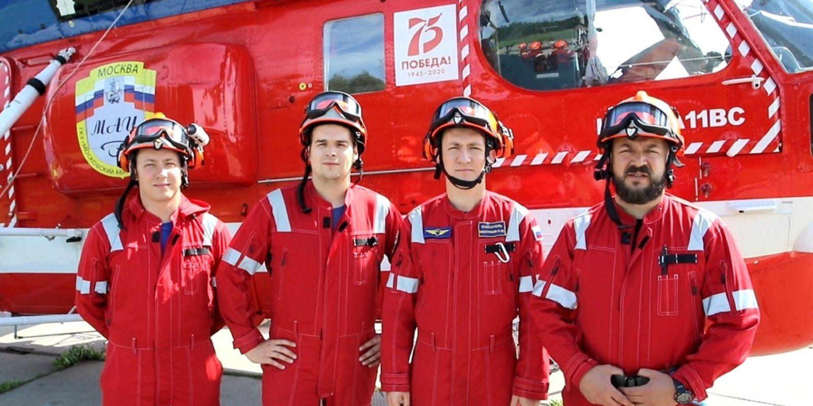 Спасатели Москвыпоздравляютжителейс Днем города