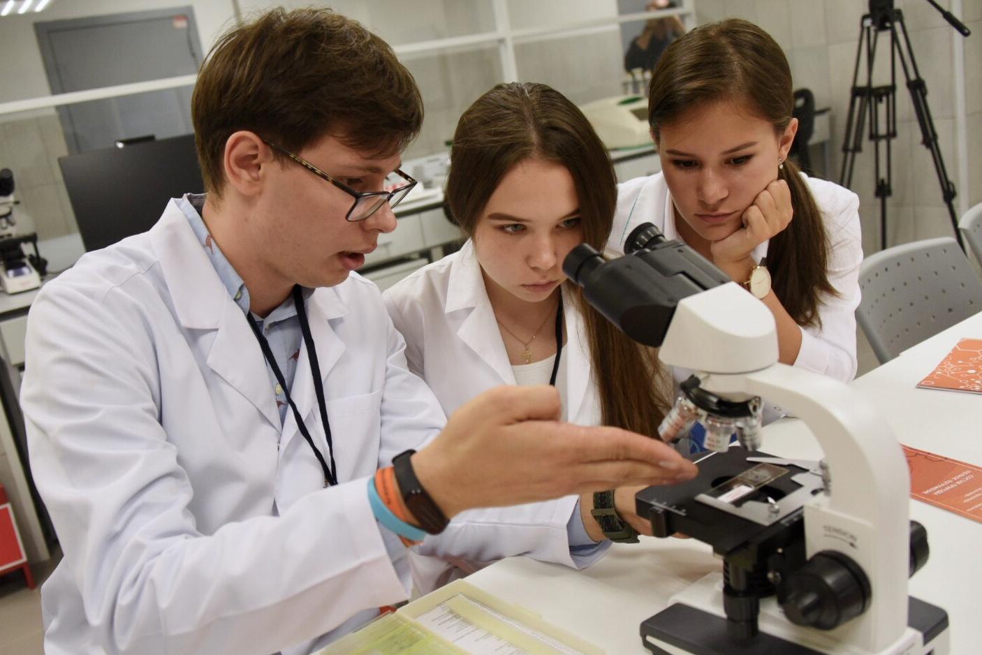 Территория науки и промышленности