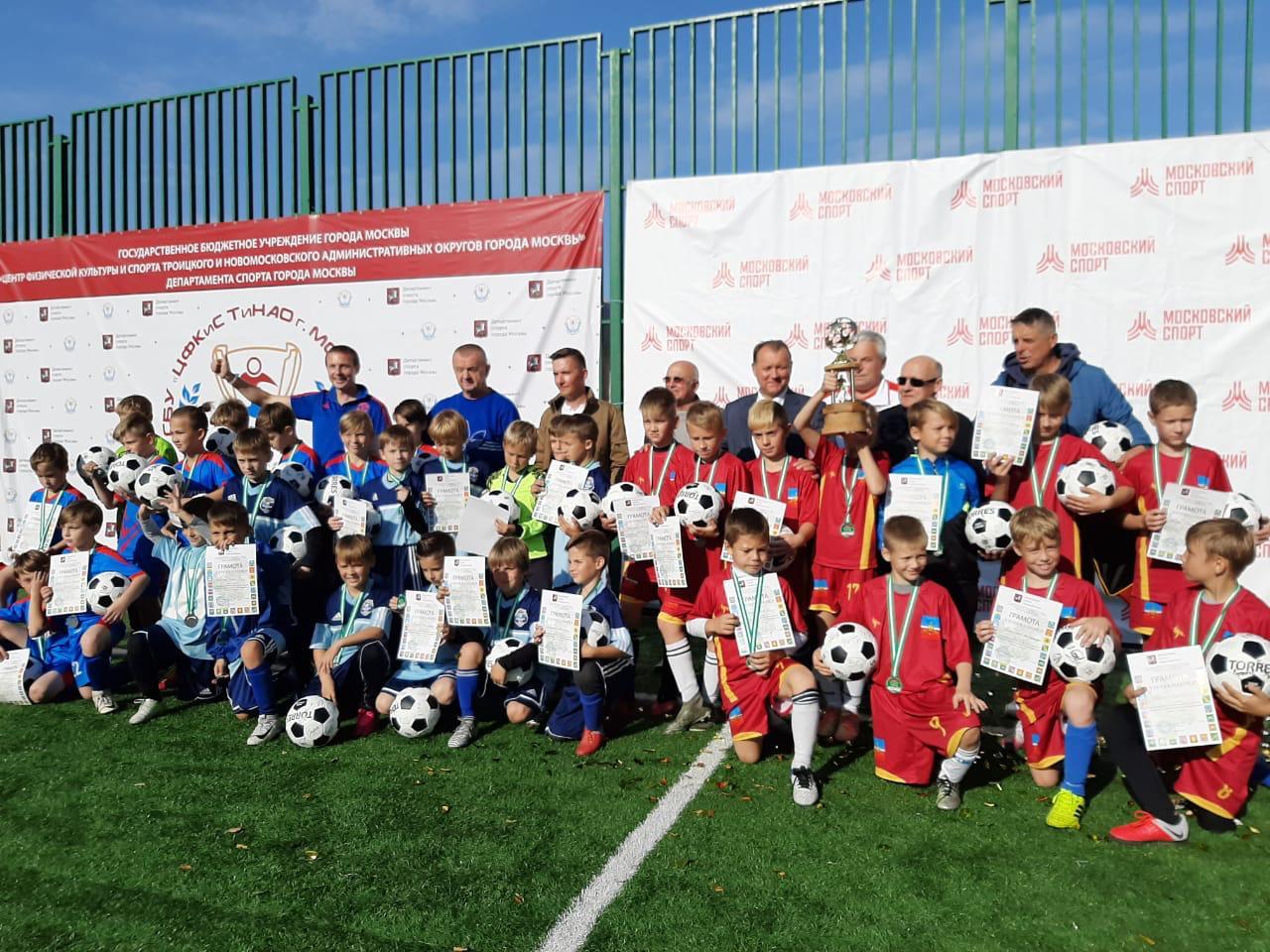 Футболисты из Десеновского завоевали кубок префекта ТиНАО