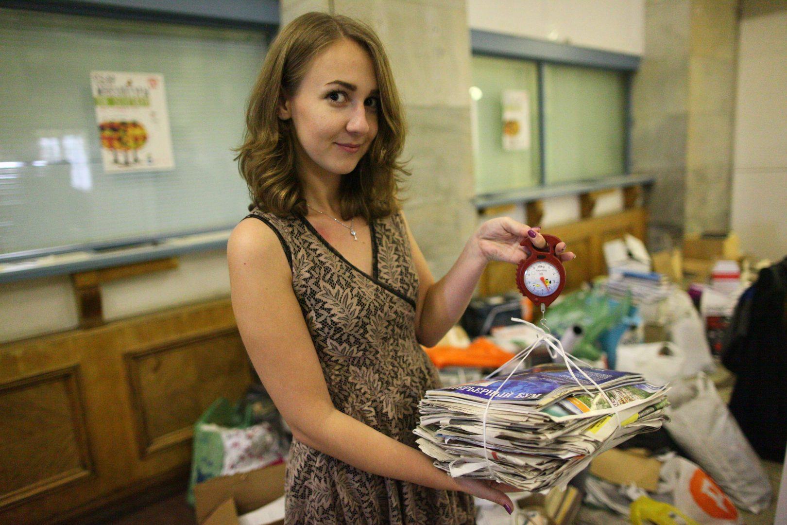 Вторичное сырье приняли под девизом «Мы за переработку!». Фото: Павел Волков, «Вечерняя Москва»