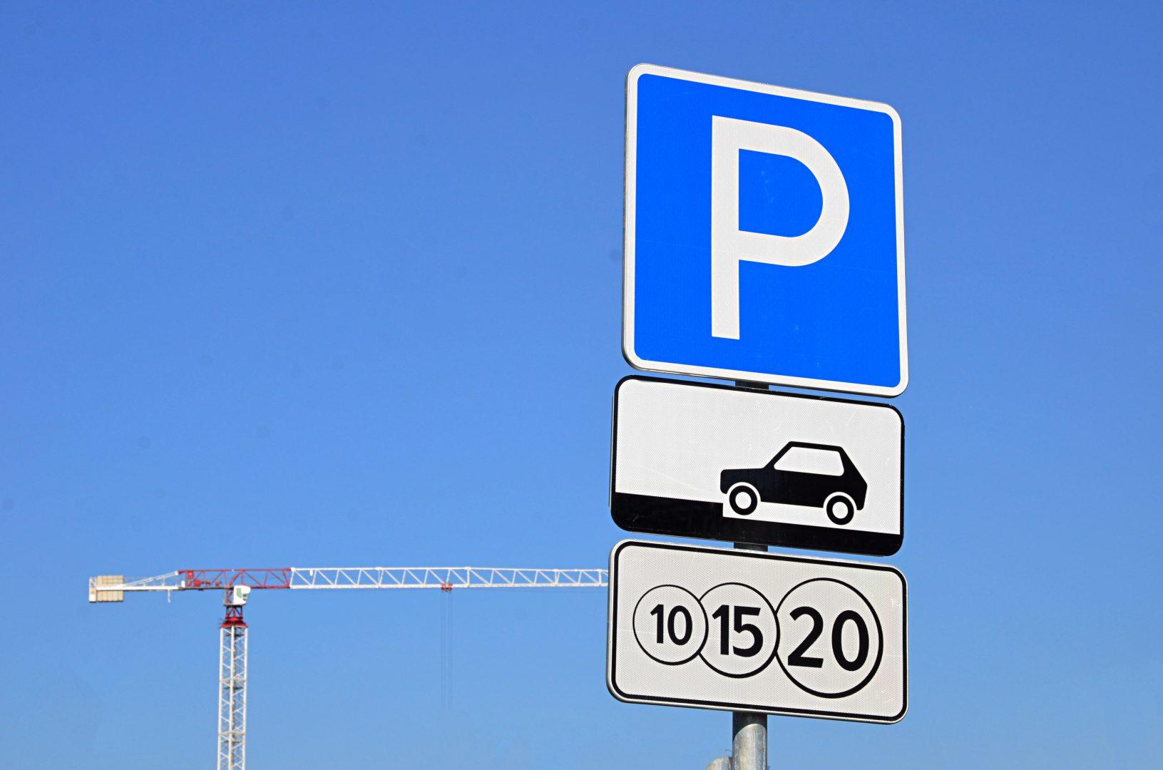 Паркинг сможет вместить в себя 300 машиномест. Фото: Анна Быкова