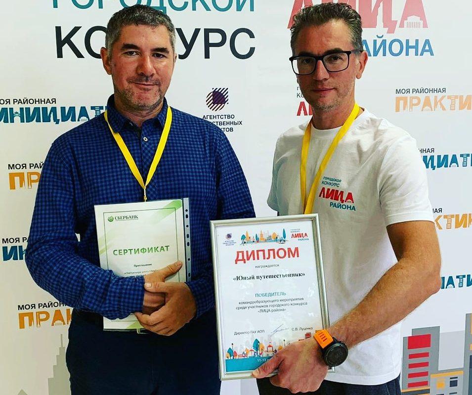 Победителем городского конкурса «Лица района» стал руководитель «Гвардии» из Десеновского