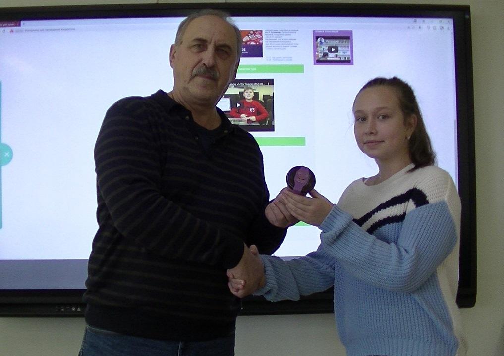 Педагог школы поселения Марушкинское подал заявку на участие в проекте Минпросвещения