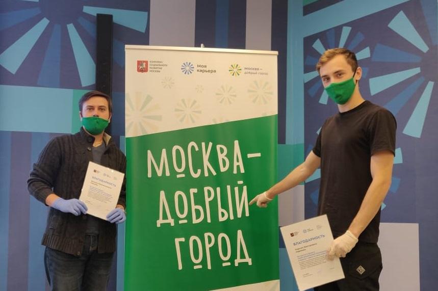 Активистов из Воскресенского наградили за волонтерскую деятельность