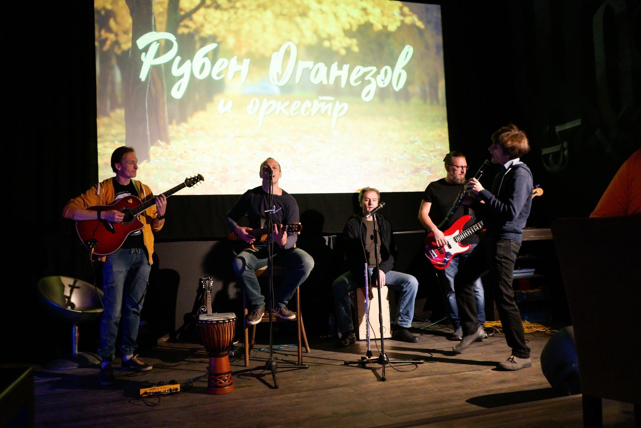 Музыканты представят свою творческую программу в Троицком Доме ученых