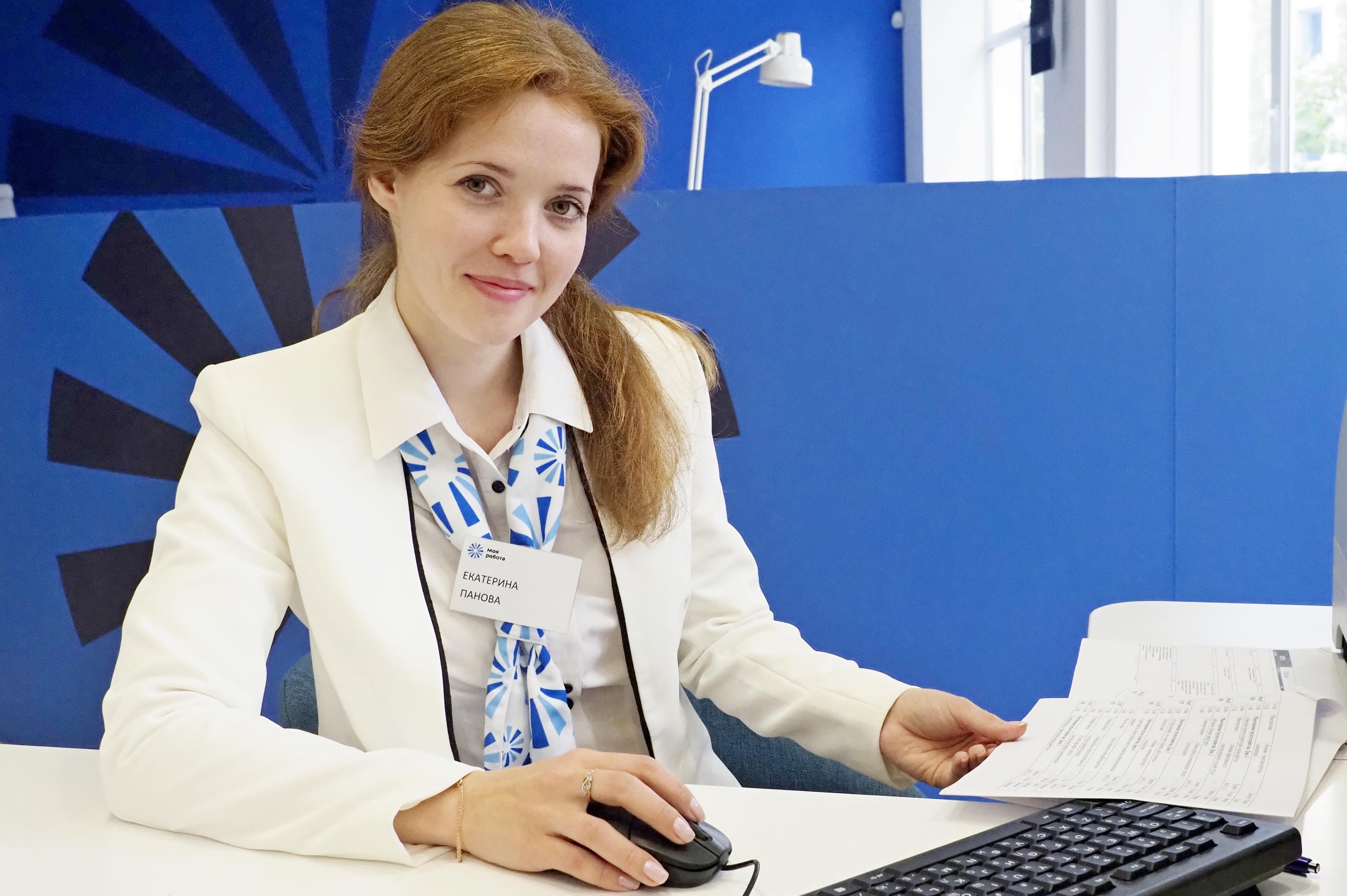 Центр занятости в Москве поможет выпускникам вузов и колледжей трудоустроиться