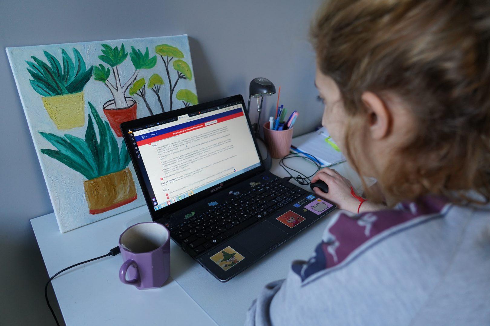 Ежедневно к урокам подключаются более 600 тысяч учеников и учителей. Фото: Денис Кондратьев, «Вечерняя Москва»