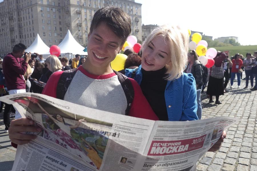 Московский фестиваль прессы проведут в онлайн-формате