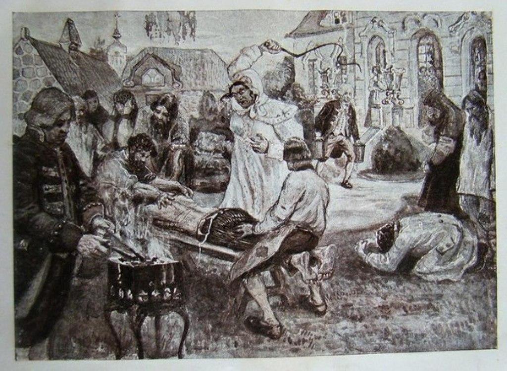 Баба-яга из села Троицкое