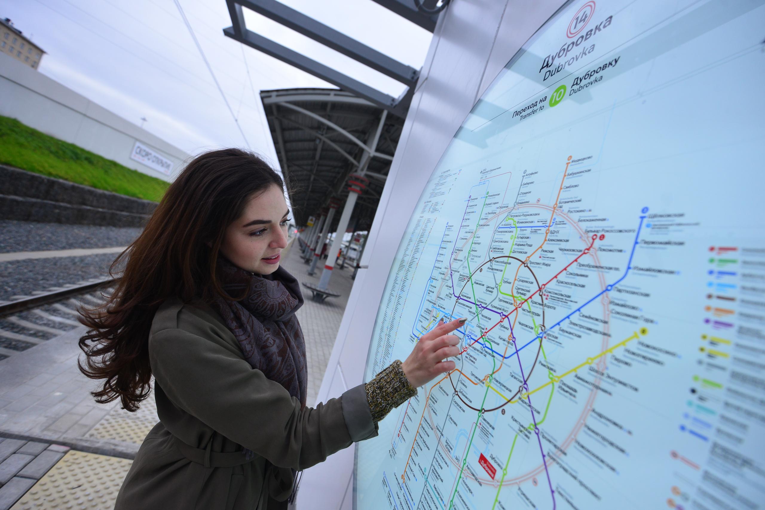 МЦК закроет две станции в субботу
