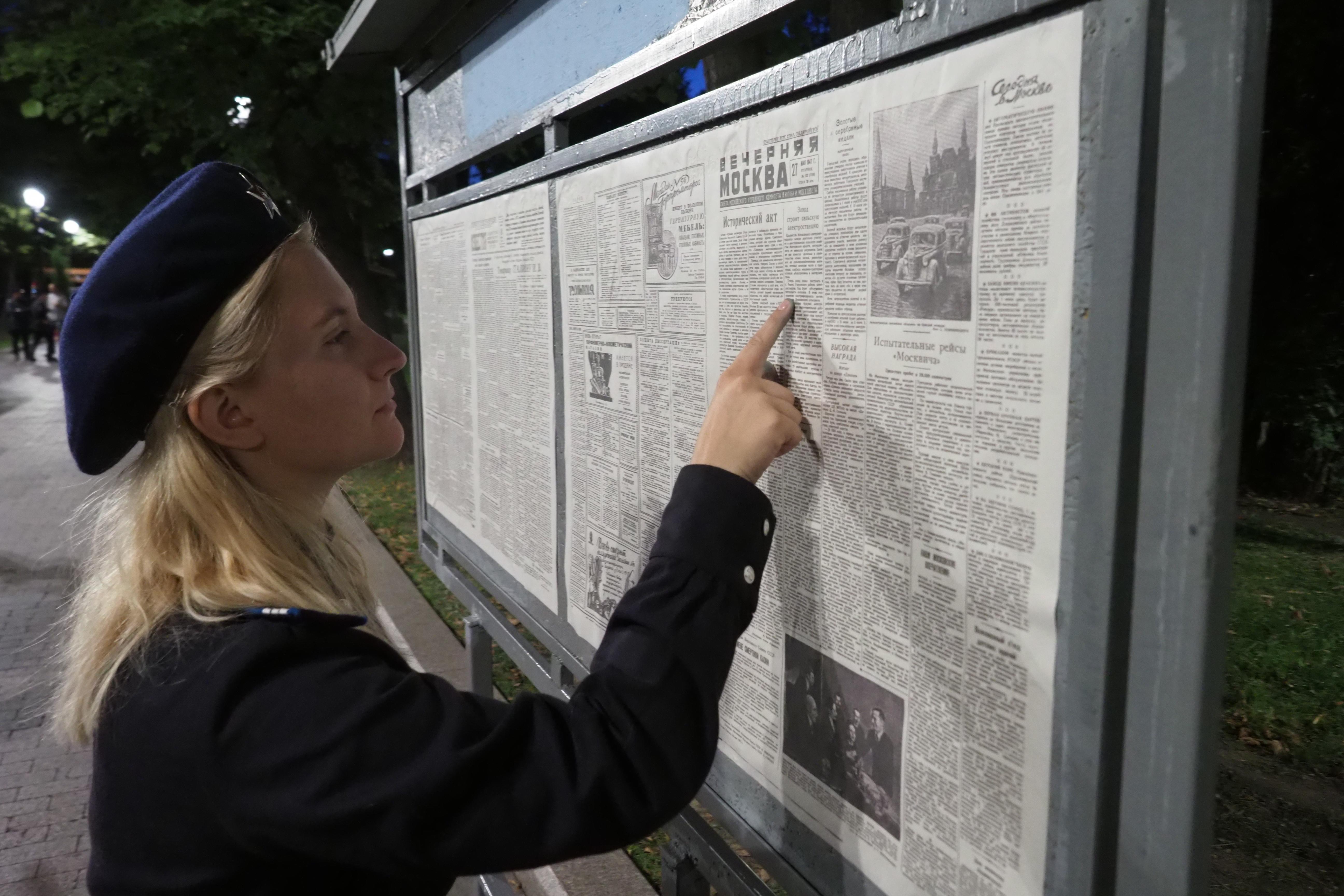 Рассказы о местных жителях представят на экспозиции в Доме культуры «Первомайское»