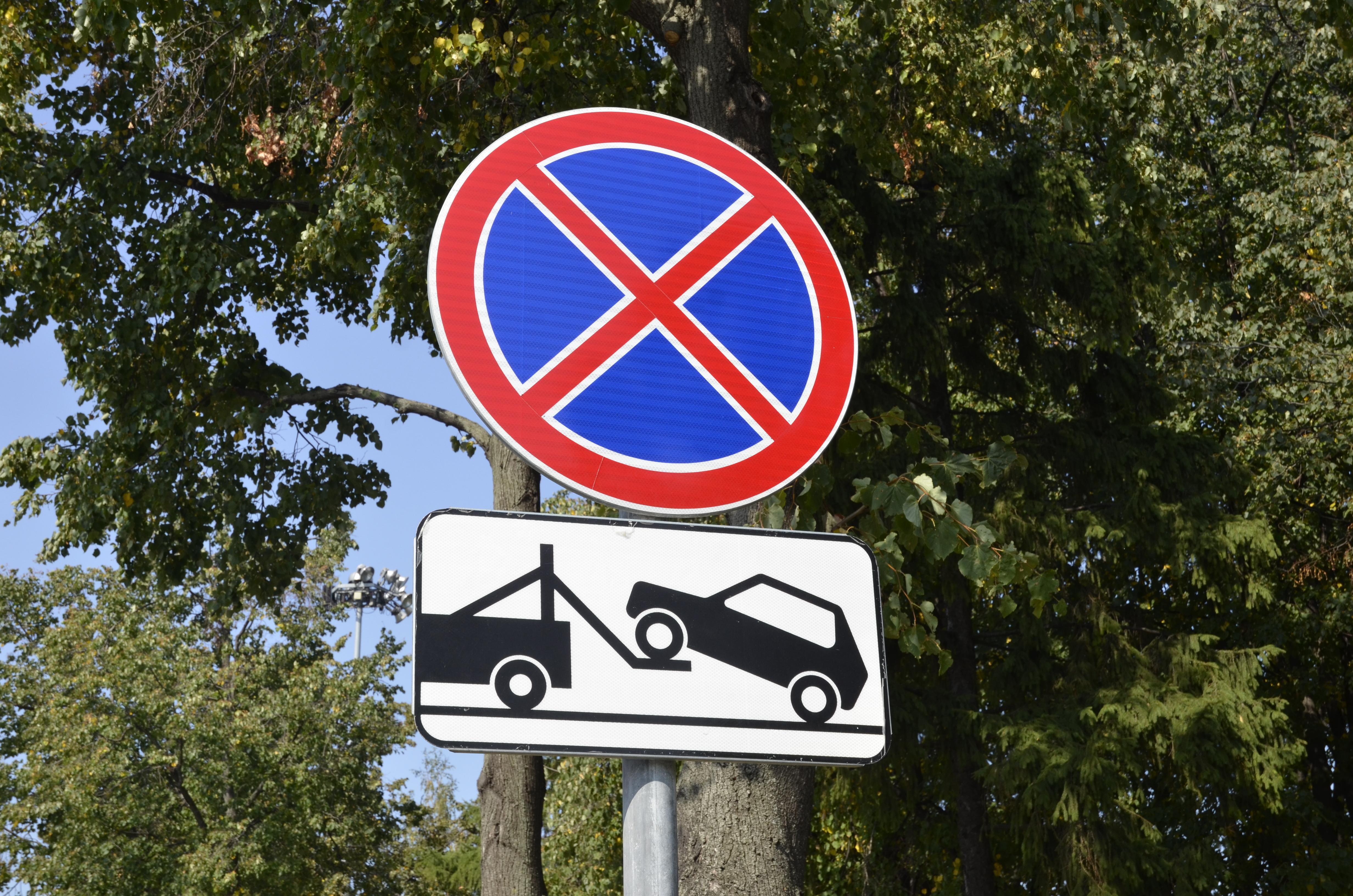 Работает эвакуатор: дорожные знаки установили в поселении Московский