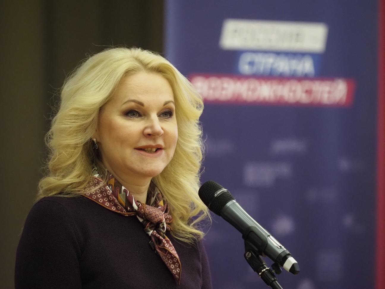 Депутаты МГД обратятся к Голиковой с просьбой выделить средства на «Спинразу» из федерального бюджета