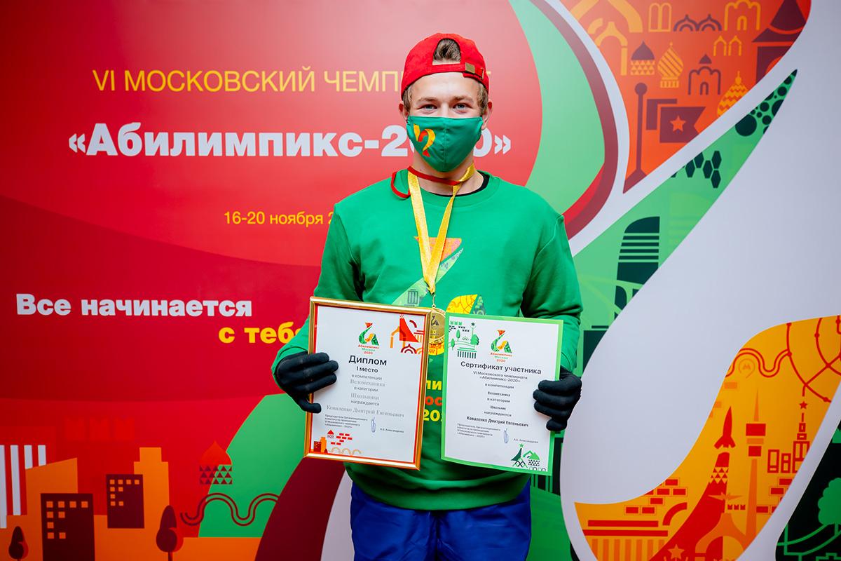 Школьник из Кленовского стал победителем чемпионата «Абилимпикс»