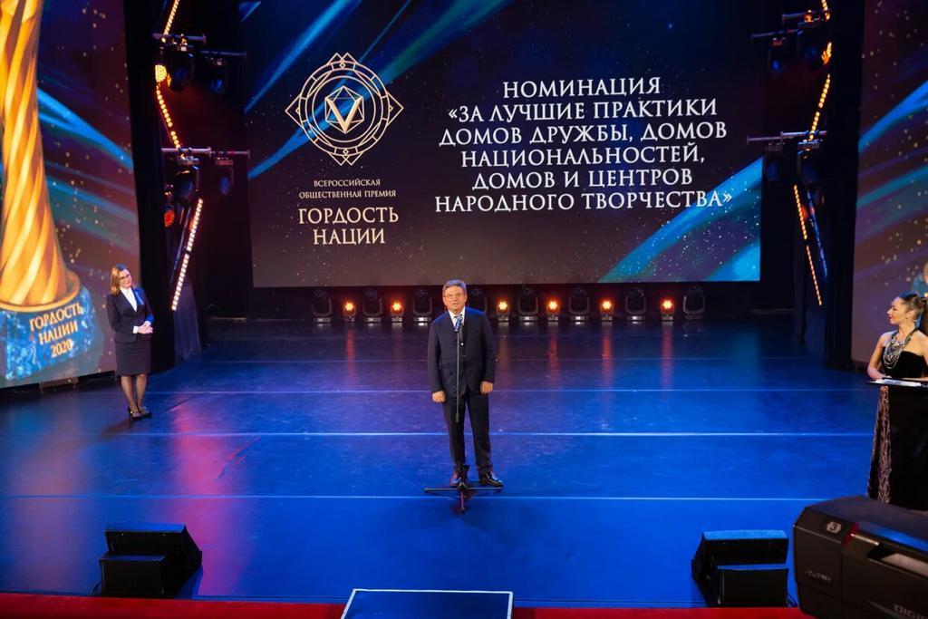 В столице прошла церемония награждения лауреатов премии «Гордость нации»