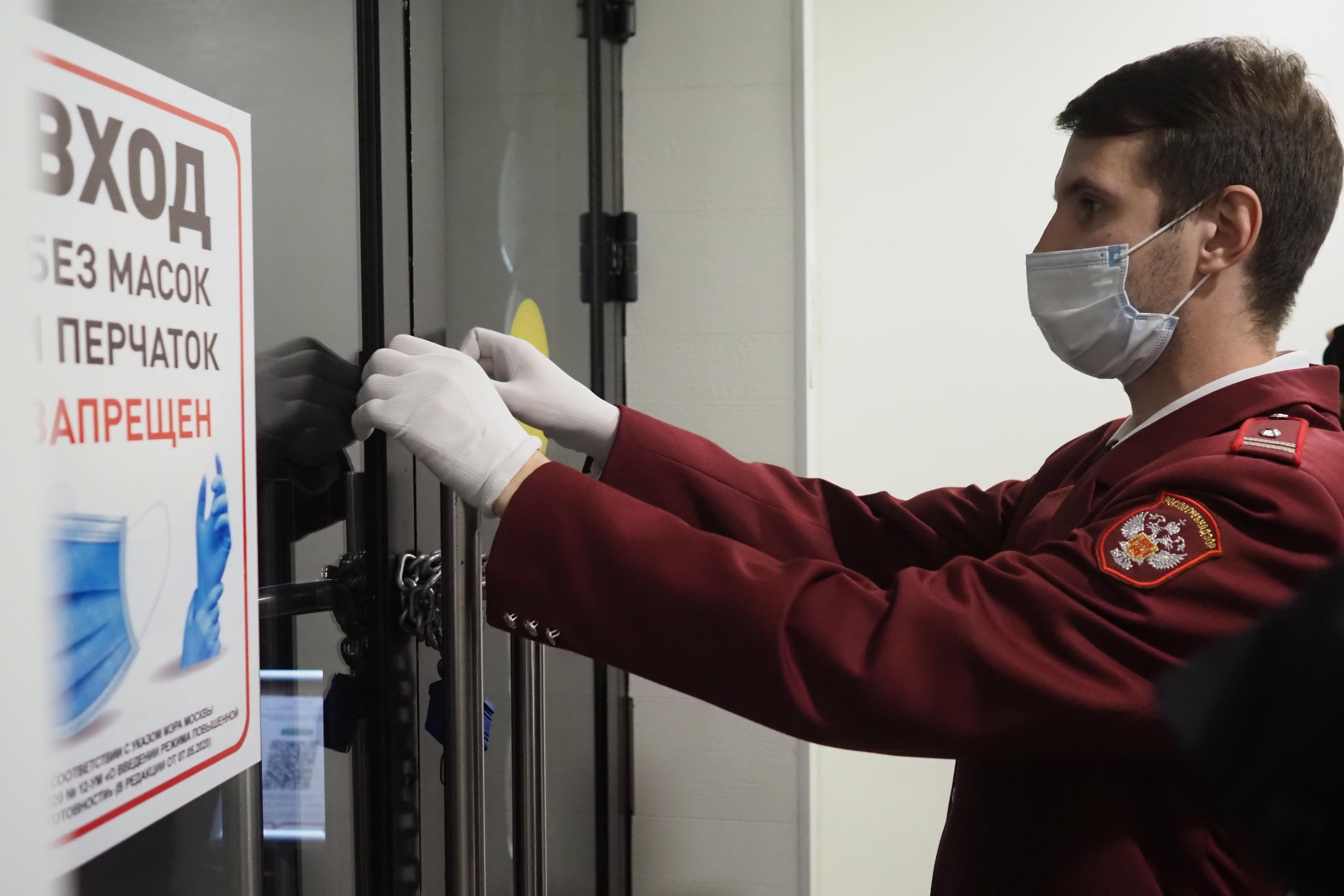 Хостелу в ЦАО грозит крупный штраф или закрытие за нарушения антиковидных мер