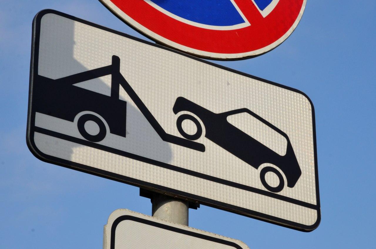 Знаки о запрете остановки и стоянки появятся в Сосенском