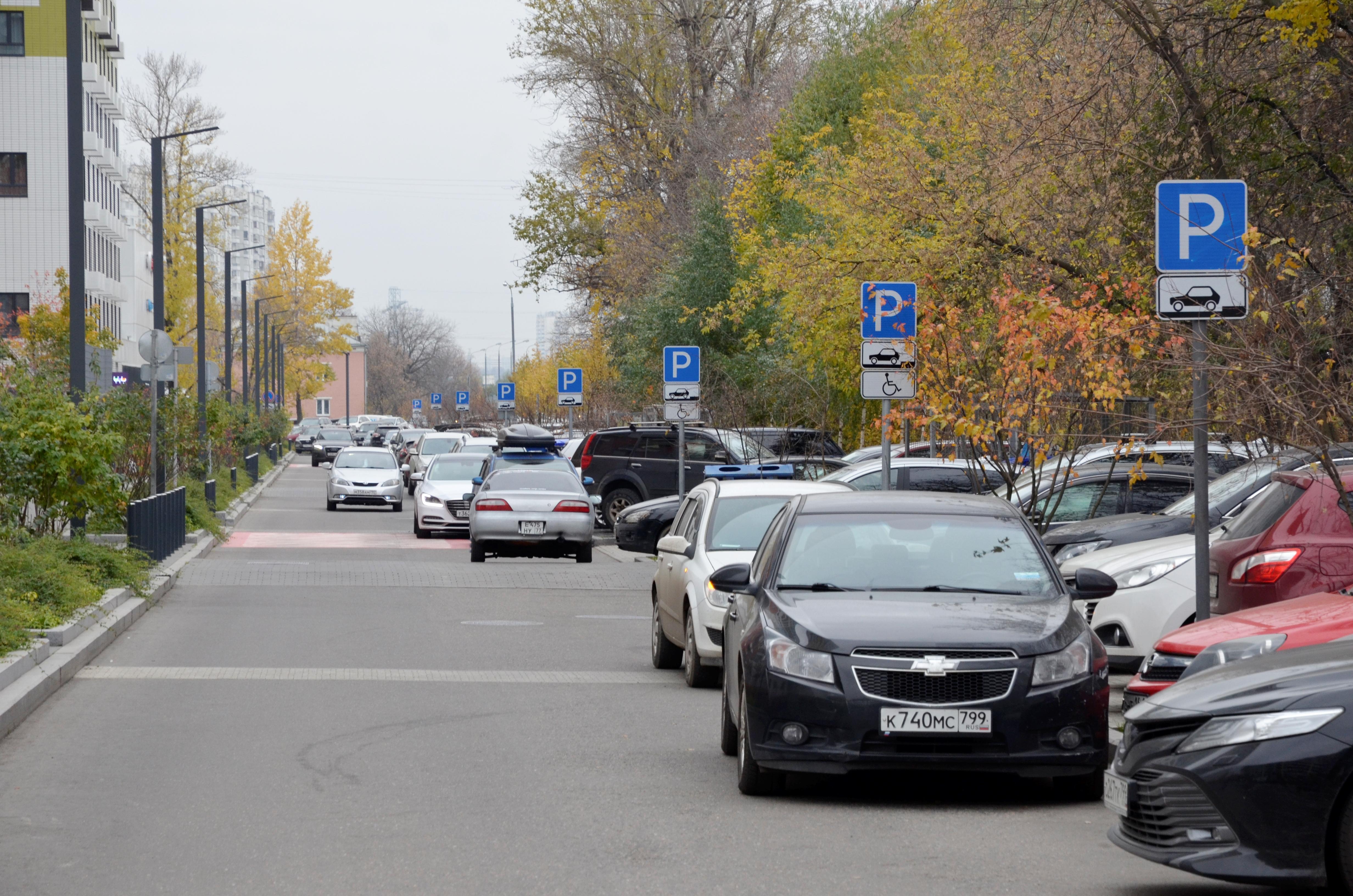 Новую улично-дорожную сеть обустроят в нескольких населенных пунктах Новой Москвы