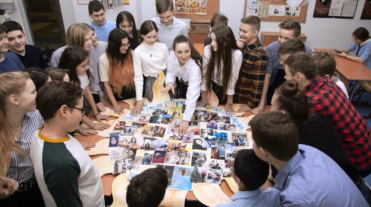 На первом заседании в начале ноября ребят познакомили с деятельностью объединения