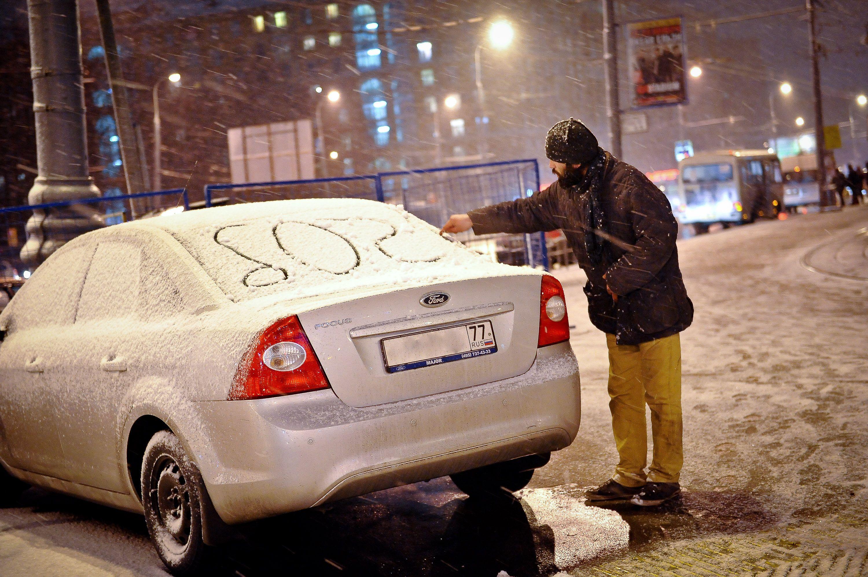 Московский четверг принесет опасную погоду