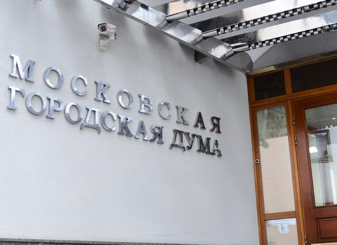 Депутат Мосгордумы Ольга Мельникова: Доставка лекарств пожилым москвичам остается востребованной