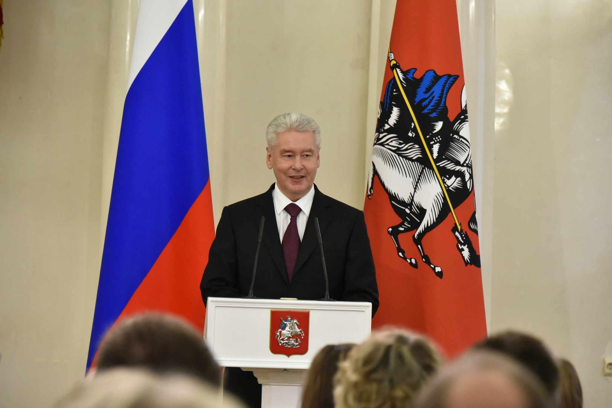 Собянин вручил многодетным семьям почетный знак «Родительская слава города Москвы»