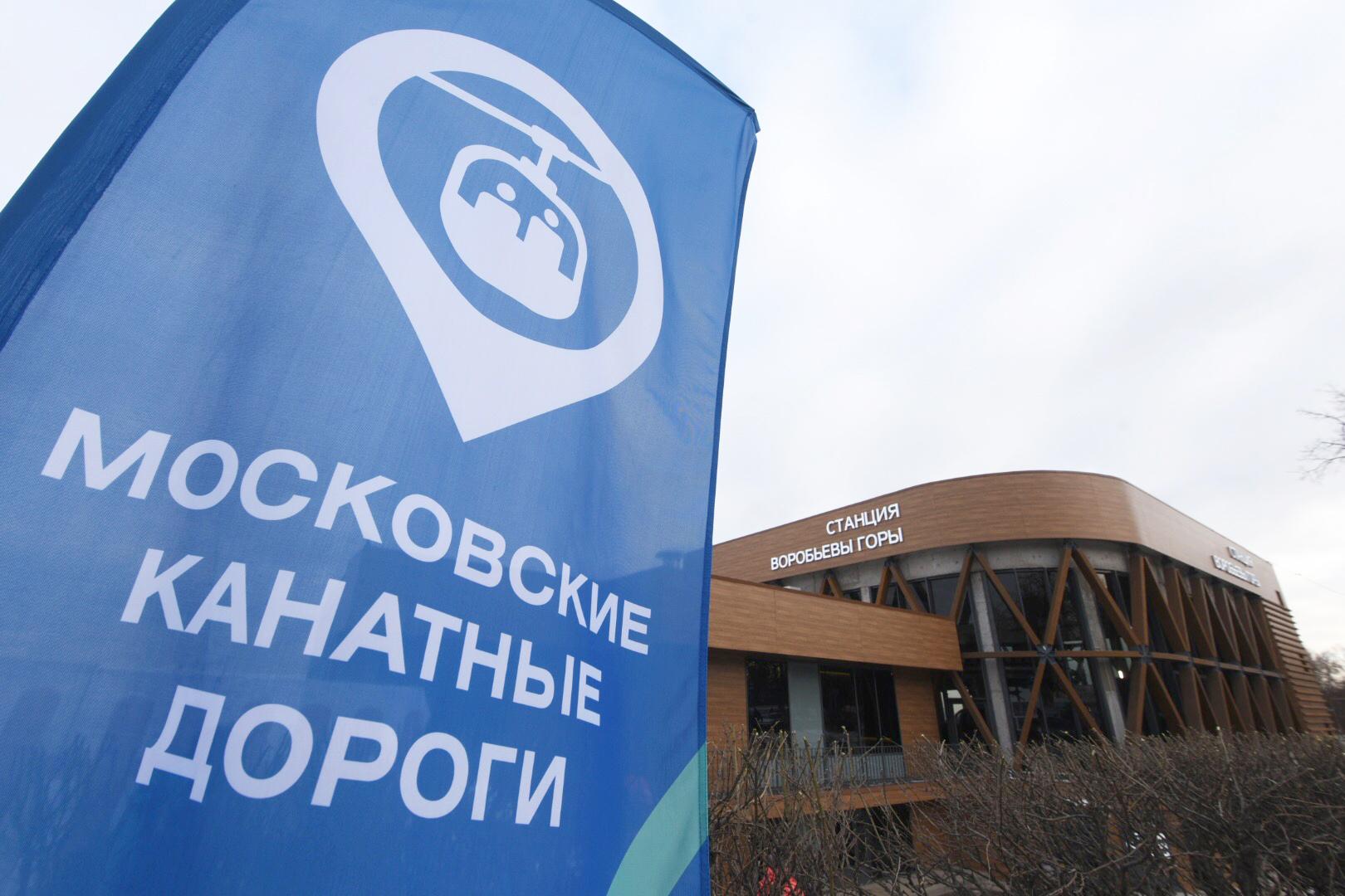 Московская канатная дорога перейдет на зимний режим работы