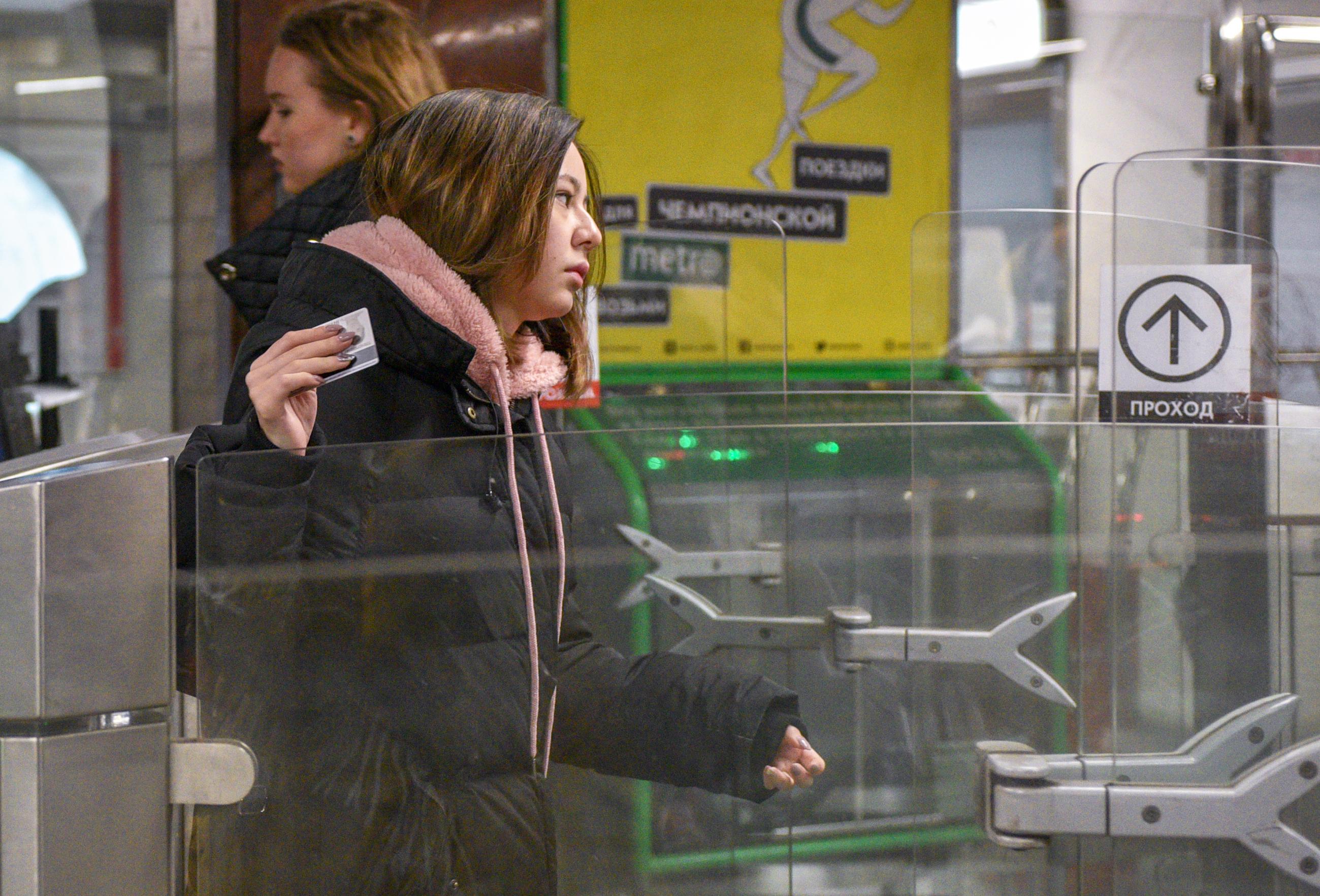 Стоимость проезда снизили на двух линиях московского метро