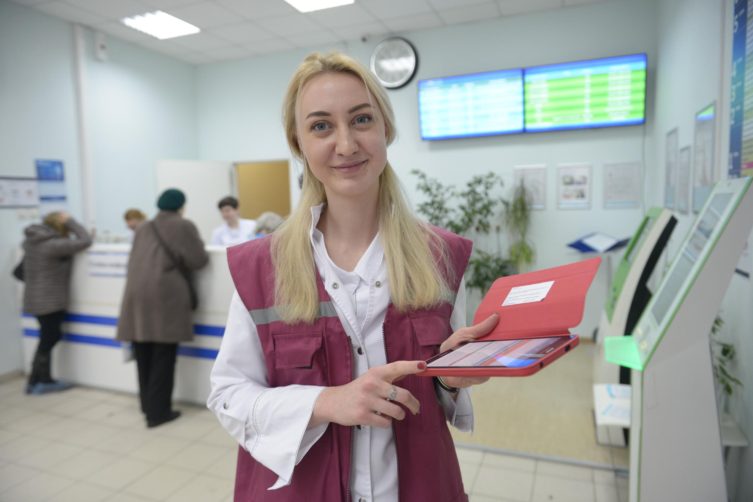 Два новых раздела появились в электронной медкарте москвичей