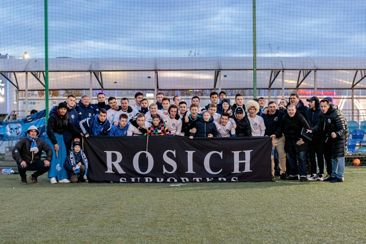 Футболисты «Росича» проведут матч в рамках всероссийских соревнований