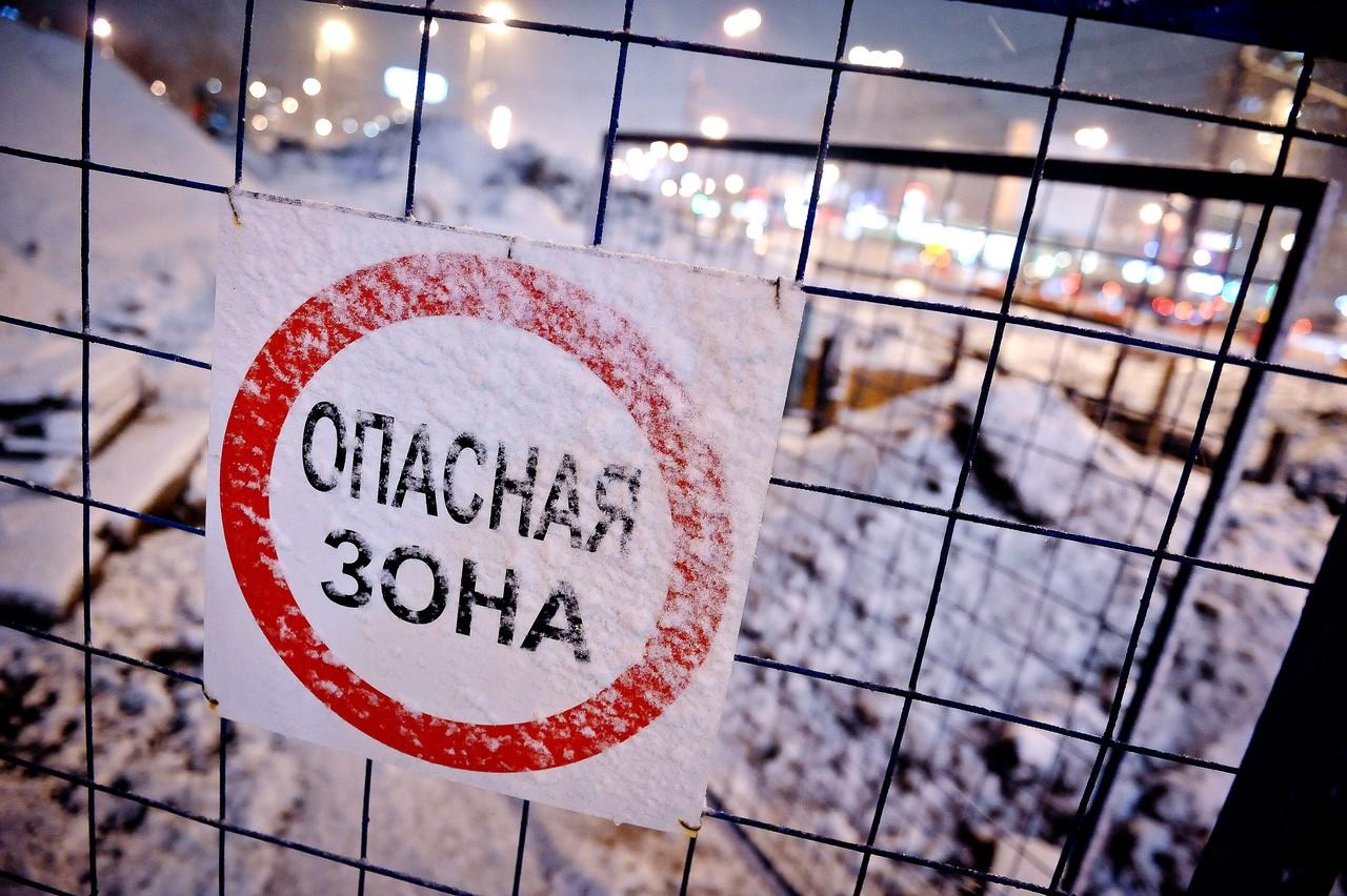 Сильный снегопад обрушится на Москву к выходным