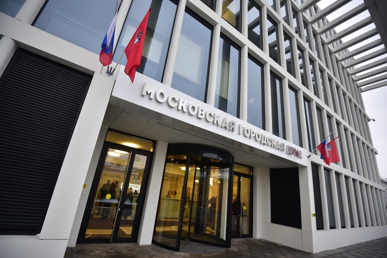 Депутат МГД Мельникова рассказала о поправке ЕР о выделении допсредств бюджета на нужды инвалидов