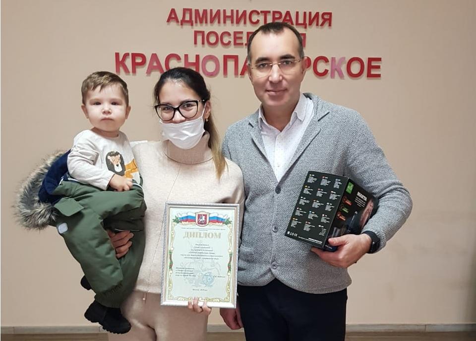 Семью из Краснопахорского наградили за успехи на спортивном турнире