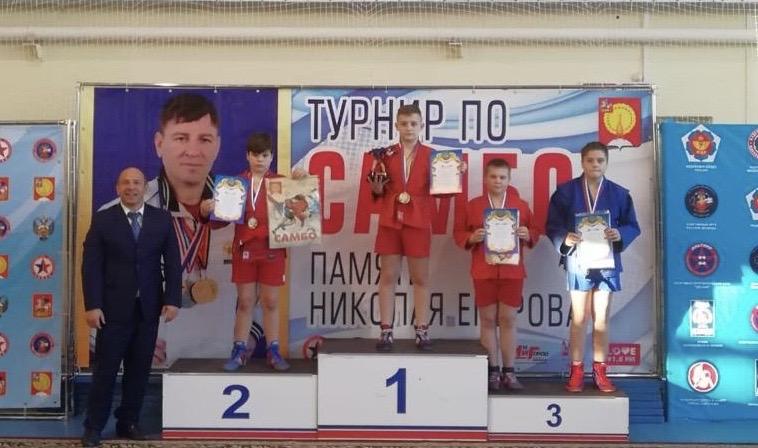 Самбист из Роговского занял первое место в Московском областном турнире
