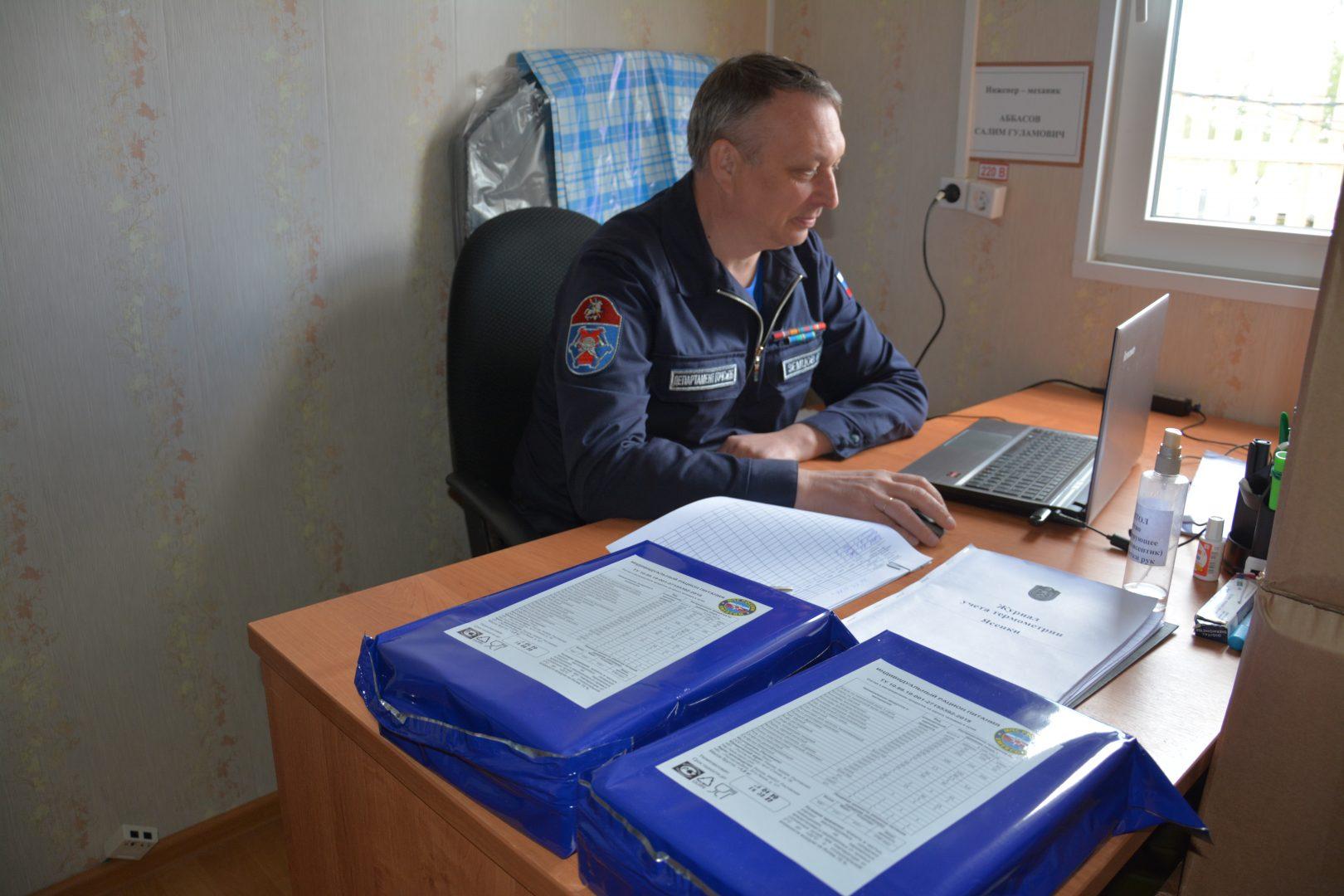 Фото: пресс-служба Управления по ТиНАО Департамента ГОЧСиПБ