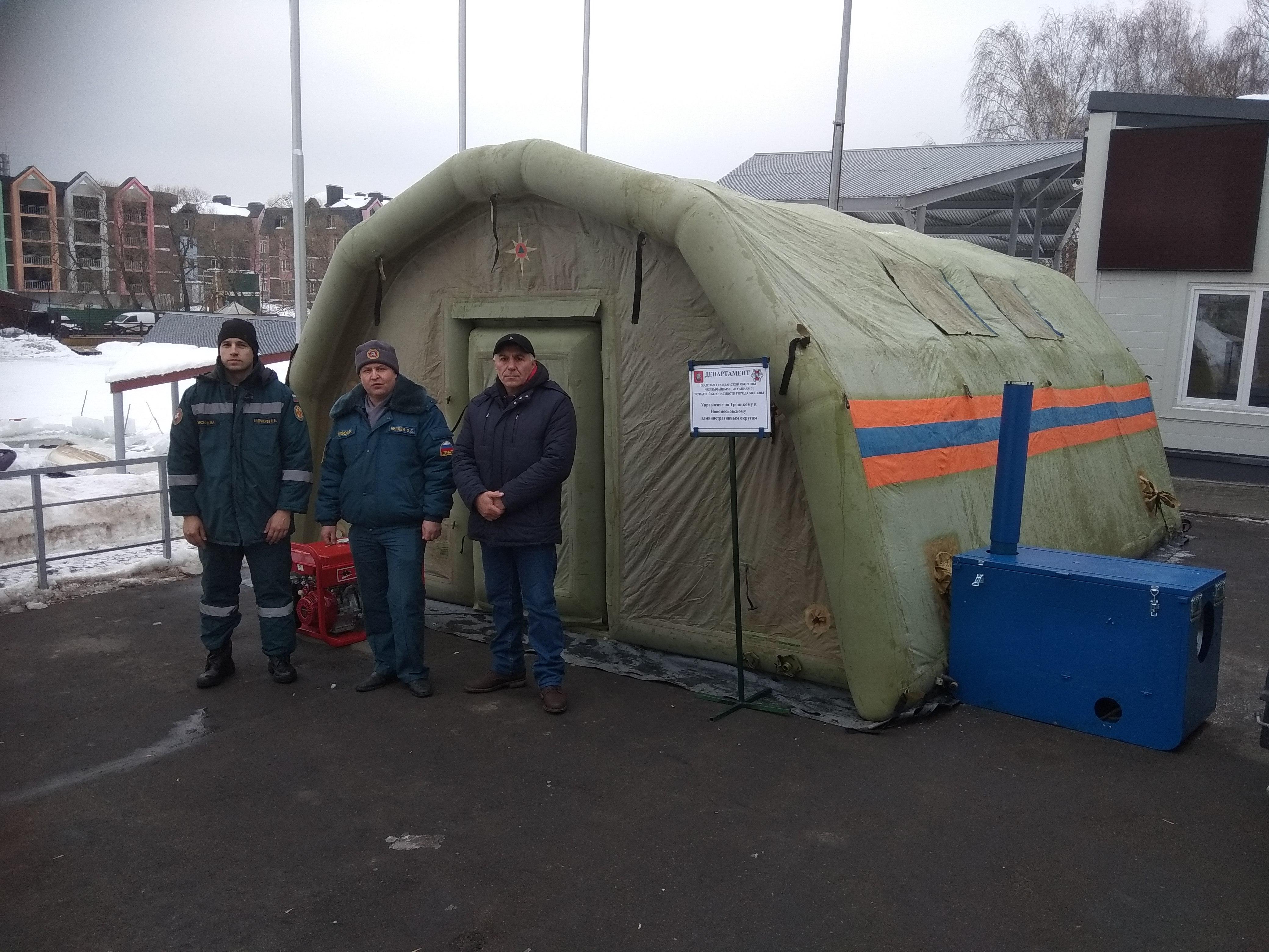 Ветераны спасательного дела Управления по ТиНАО Департамента ГОЧСиПБ
