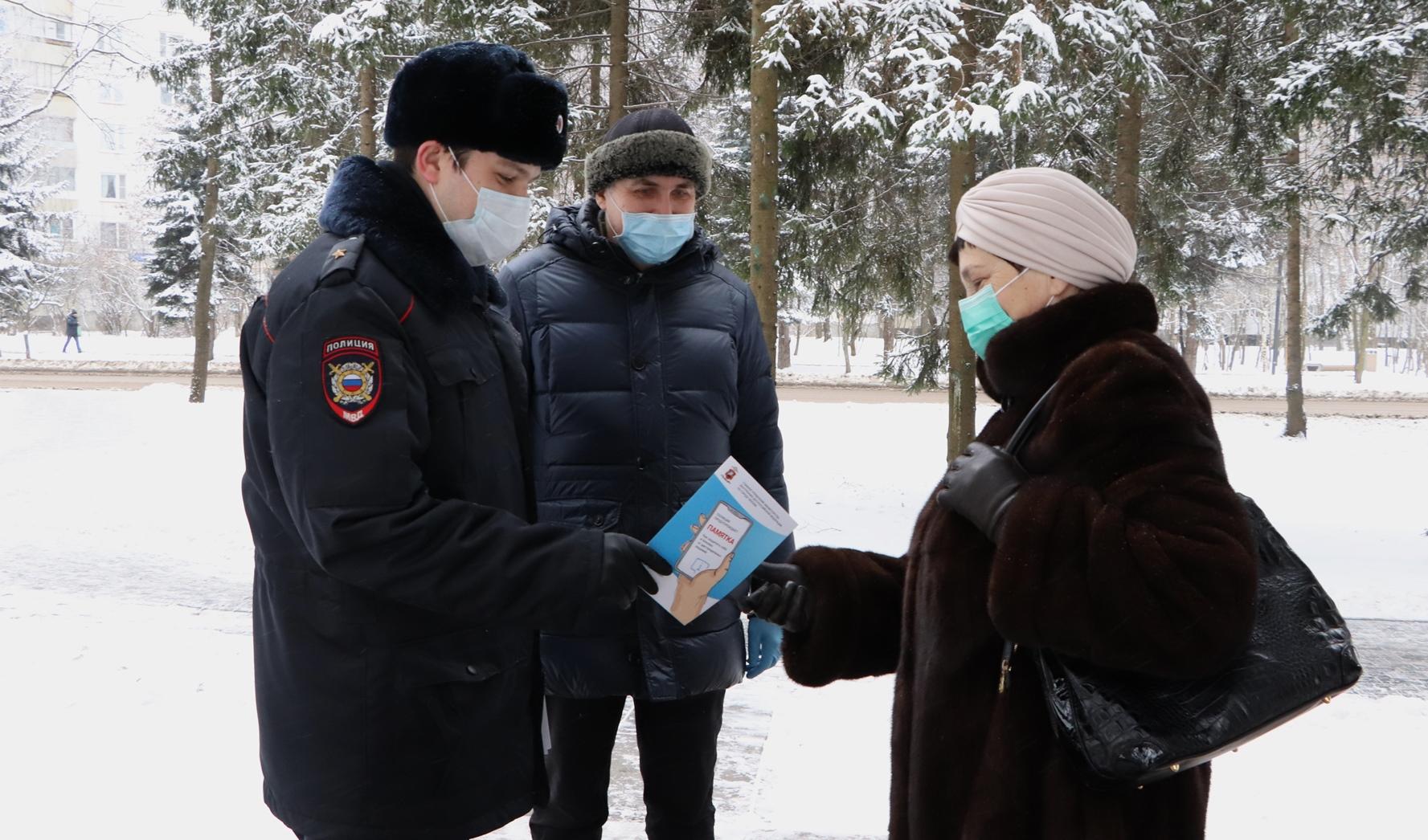 Полицейский Новой Москвы совместно с общественником провели акцию «Осторожно, мошенники!»