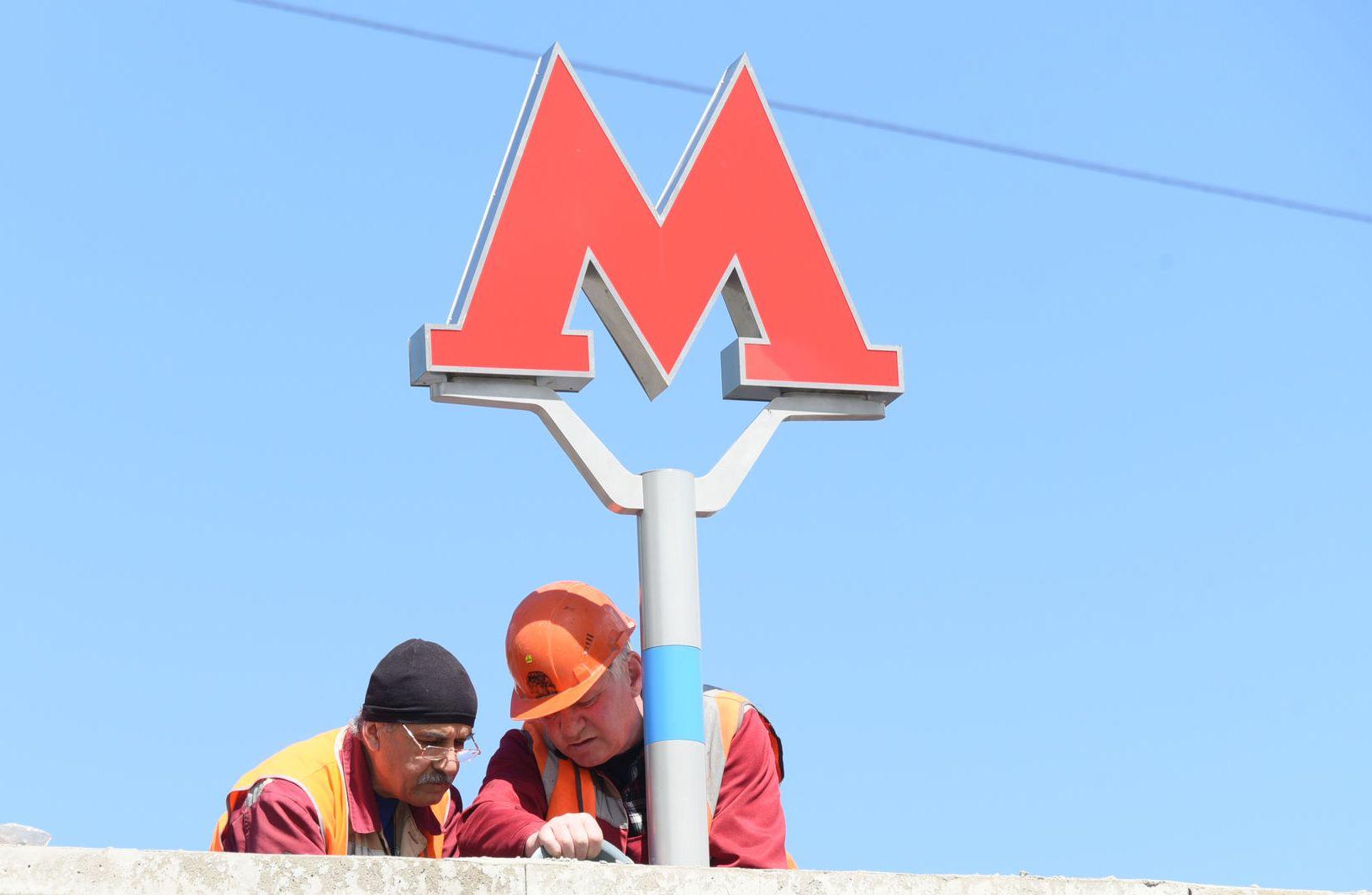 Метро Москвы ограничит работу БКЛ до 22 декабря